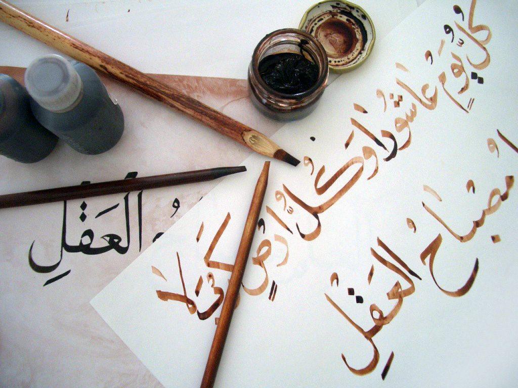 Learning_Arabic_calligraphy