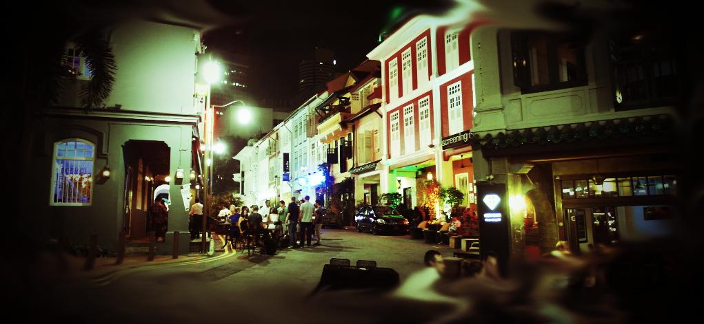 Club Street. Foto: Divulgação