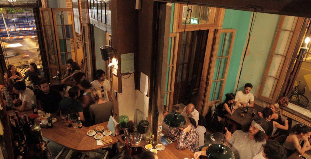 Bar El Mingus. Parque Rodó, Montevidéu