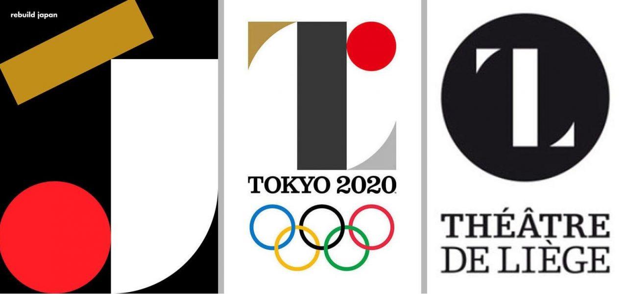 O primeiro logo da Olimpíada de Tóquio, com o logo que causou a polêmica.