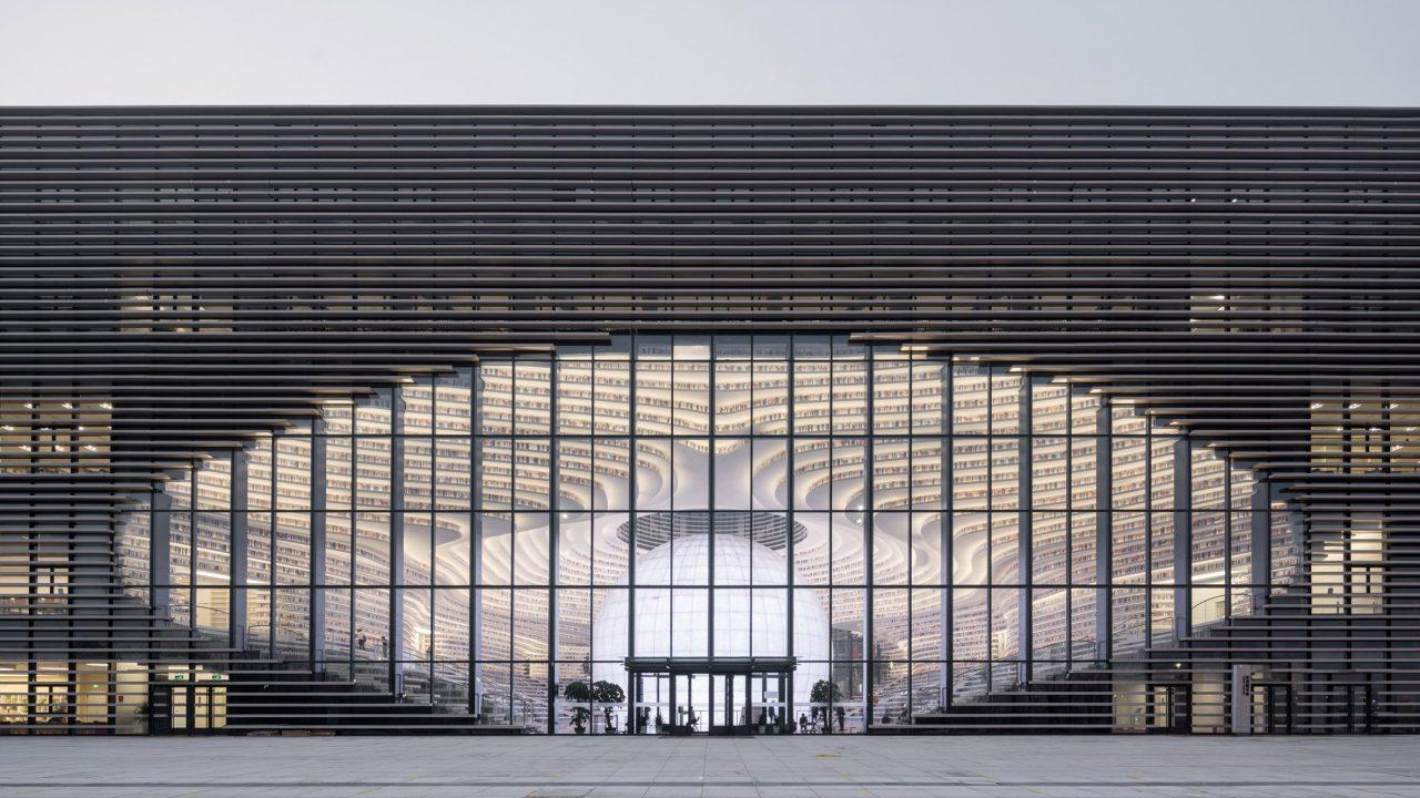 Biblioteca de Binhai na China