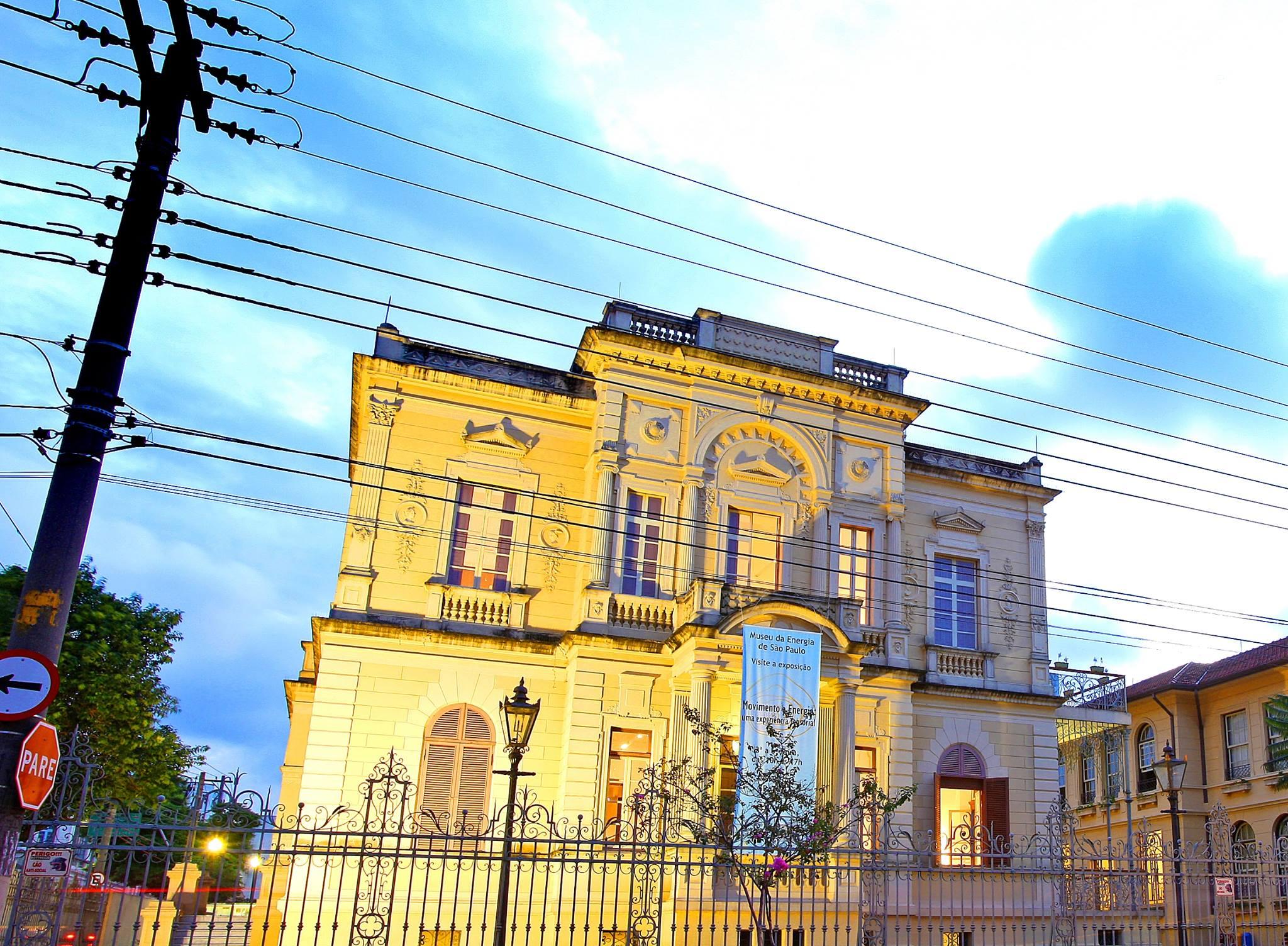museu da energia, campos elíseos, reinauguração