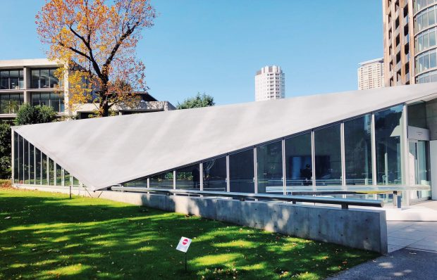21_21 Design Center, em Roppongi, Minato.