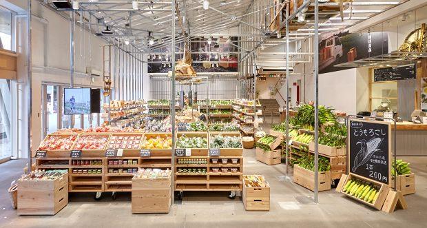 O supermercado mara da Muji Yurakucho.