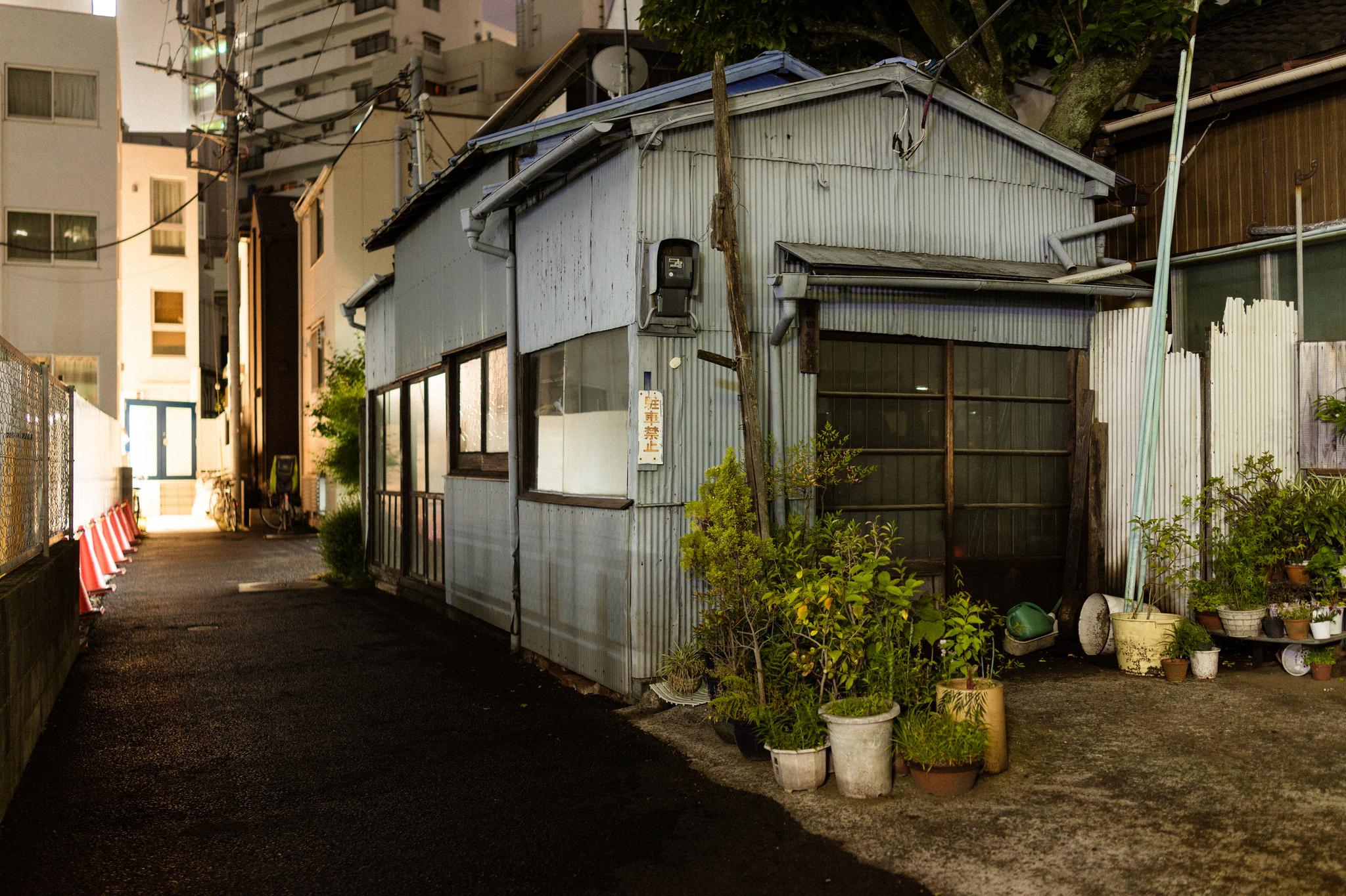 Nakameguro, Meguro, Tóquio