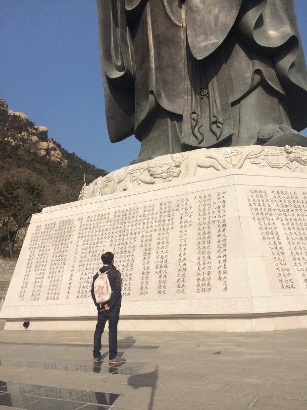 Escritos de Lao Tsè